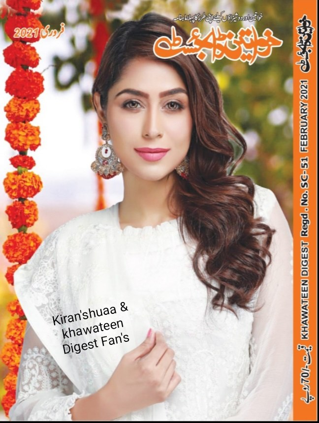 Khawateen Digest February 2021 Read Online