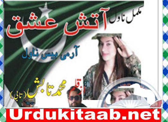 Aatish E Ishq Urdu Novel By Mahnoor Shahzad Download