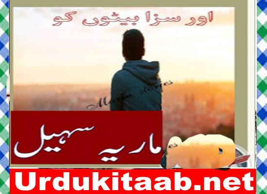 Aur Saza Beton Ko Urdu Novel By Maria Sohail Download