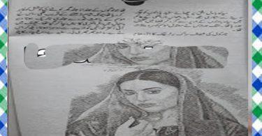 Bharam Urdu Novel By Mona Shah Qureshi Download