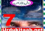 Dil E Nadan Urdu Novel By Sahir Ali Tabassum Episode 7 Free Download