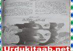 Ek Khwab Tha Koi Urdu Novel By Nazia Razaq Download
