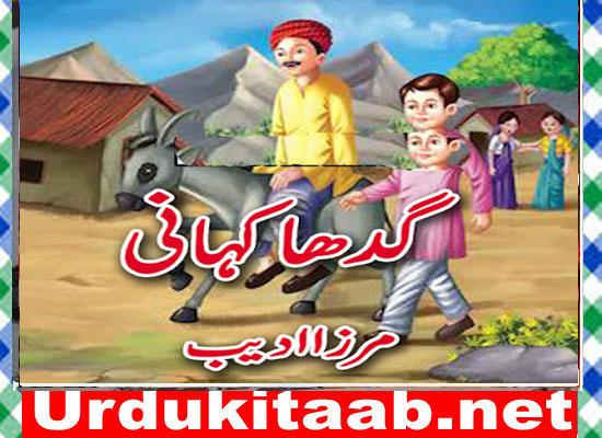Gadha Kahani Urdu Novel By Mirza Adeeb Download