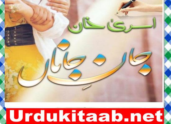 Jaan E Jaana Urdu Novel By Asra Khan Download