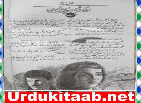 Main Tum Se Na Pucho Urdu Novel By Naeema Naz Download