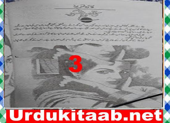 Raqs E Sharar Urdu Novel By Faiza Samreen Episode 3 Download