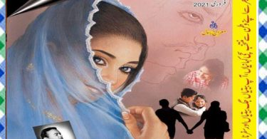 Sarguzasht Digest February 2021 Read Online