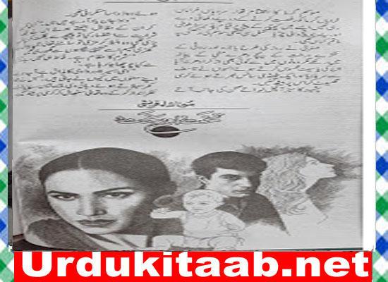 Takht Aur Bakht Urdu Novel By Moona Shah Qureshi Download
