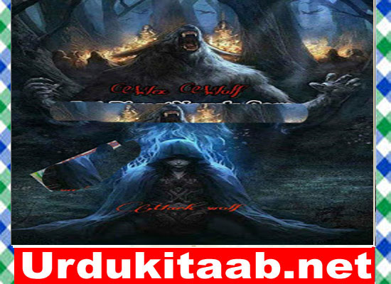 The Wex Wolf Urdu Novel by Mehwish Ali Download