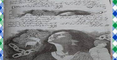 Usri Usra Urdu Novel By Husna Hussain Download