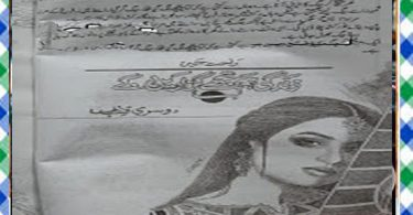 Zindagi Hum Tujhe Guzaren Gey Urdu Novel By Rahat Jabeen Episode 2 Free Download