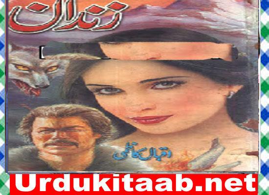 Zindan Urdu Novel By Iqbal Kazmi Download