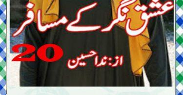 Ishq Nagar Ke Musafir Urdu Novel By Nida Husnain Episode 20 Download