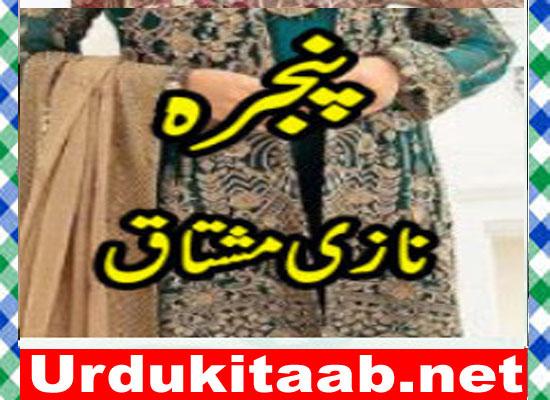 Pinjara Urdu Novel By Nazi Mushtaq Download