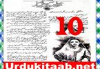 Titli Jaisa Pyar Urdu Novel By Rahat Jabeen Episode 10 Download