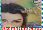Jasoosi Digest April 2021 Read Online