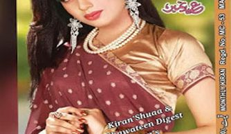 Kiran Digest May 2021 Read and Download