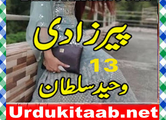 Peer Zadi Urdu Novel Episode 13 By Waheed Sultan