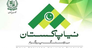 Naya Pakistan Housing Scheme Registration 2021 Online