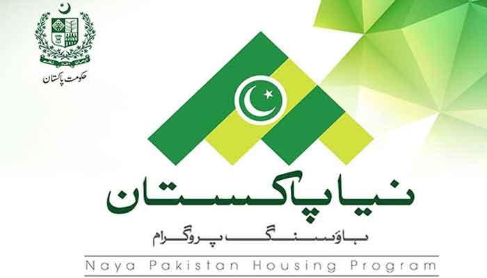 Naya Pakistan Housing Scheme Registration 2021 Online