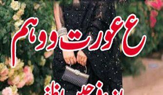 Ain Aurat Wao Weham Urdu Novel By Farheen Azfar