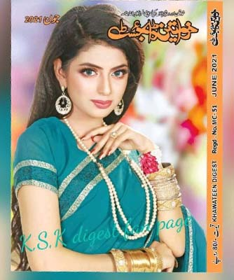 Khawateen Digest June 2021 Read and Download