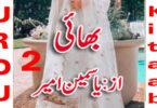 Bhai Urdu Novel By Yasmeen Amer Episode 2