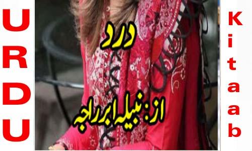 Dard Urdu Novel By Nabila Abar Raja