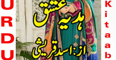 Hadiya Ishq Urdu Novel By Asad Qureshi