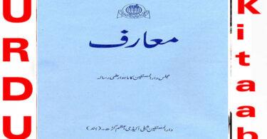 Maarif Magazine June 2021 Read and Download