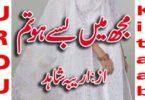Mujh Mein Base Ho Tum Urdu Novel By Areeba Shahid