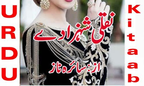 Naqli Shehzaday Urdu Novel By Saira Naz
