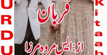 Qurban Complete Urdu Novel By S Merwa Mirza