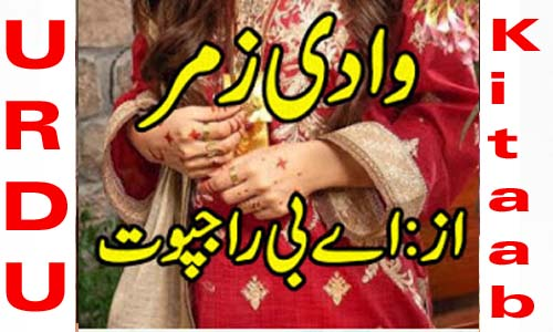 Wadi E Zamar Urdu Novel By AB Rajpoot