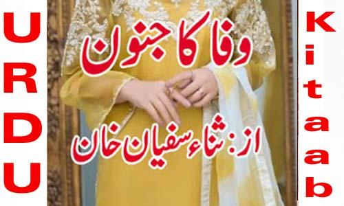 Wafa Ka Junoon Urdu Novel By Sana Sufyan Khan
