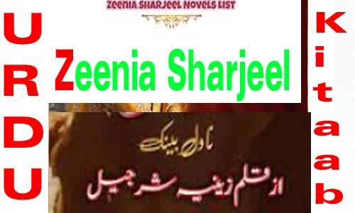 Zeenia Sharjeel No