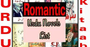 All Urdu Romantic Novel List 2021