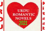Best Romantic Urdu Novels 2021 List