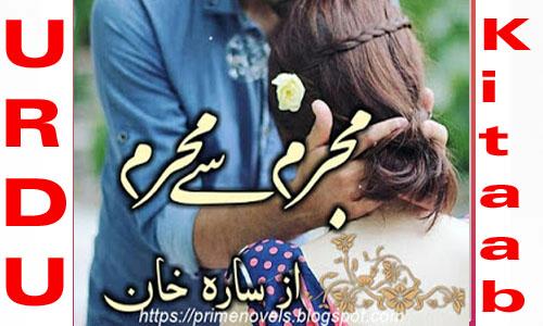 Mujrim se Mehram Romantic Novel by Sarah Khan