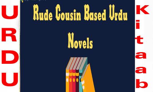 Rude cousin Based Complete Novel List