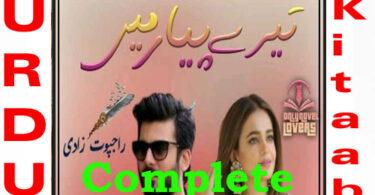 Tere Piyar Mein Complete Urdu Novel by Rajpoot Zadi