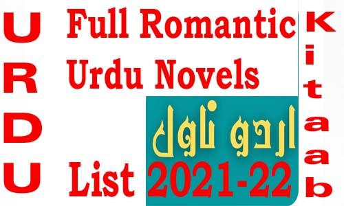 full romantic urdu novels