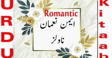 Aymen Nauman Romantic Novels List Download