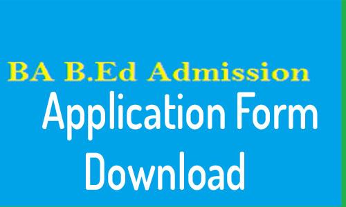 B.Ed Admission 2021 Application Form Download