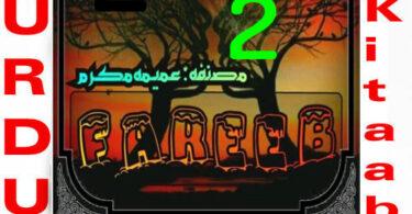Fareeb by Umaima Mukarram Romantic Novel Episode 2