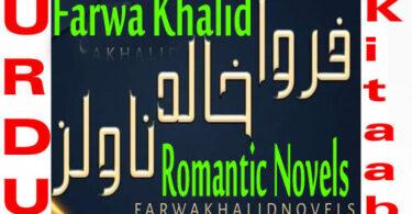 Farwa Khalid Romantic Novels List Pdf Download