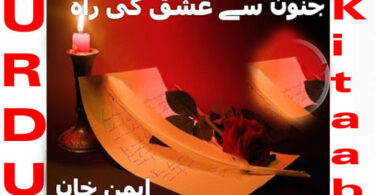 Junoon Se Ishq Ki Rah By Aiman Khan Complete Novel