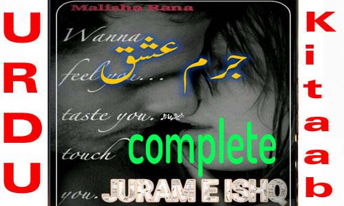 Jurm E Ishq By Malisha Rana Complete Novel