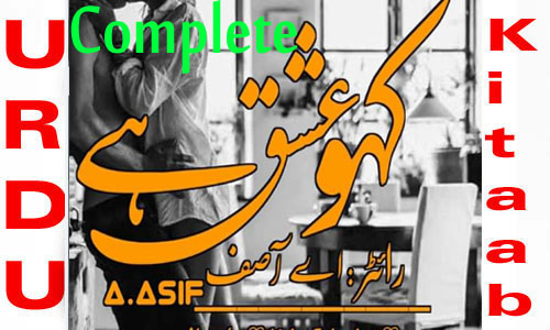 Kaho Ishq Hai by A.Asif Complete Romantic Novel