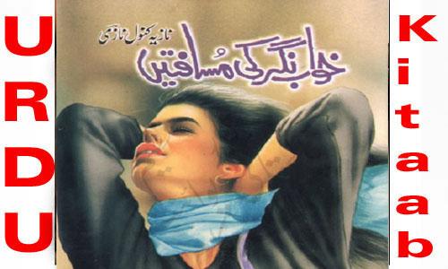 Khawab Nagar Ki Musafaten Urdu Novel By Nazia Kanwal Nazi